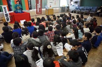 【出前授業】大田区立雪谷小学校