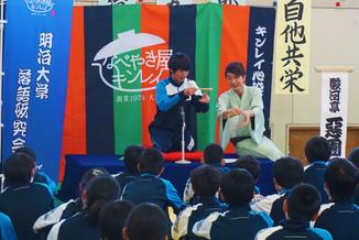 【出前授業】埼玉県 川越市立 川越西中学校