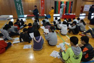 東京都板橋区立上板橋第二小学校【出前授業】