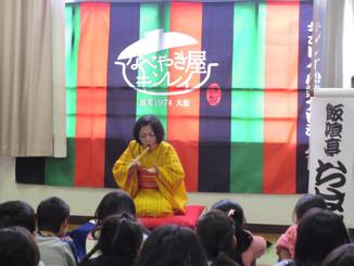 【出前授業】新座市立西堀小学校