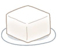 ◆第一回◆ 豆腐編