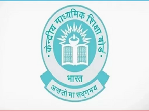 Term 1 CBSE 10th & 12th Date Sheet 2021-2022: CBSE Time Table 2021-22 To Be Out Soon - Check Details