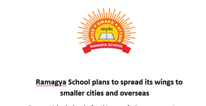 Ramagya School plans to spread its wings to smaller cities and overseas