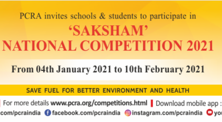 'Saksham' National Competition 2020-21: Painting, Essay Writing and Quiz Competition to promote...