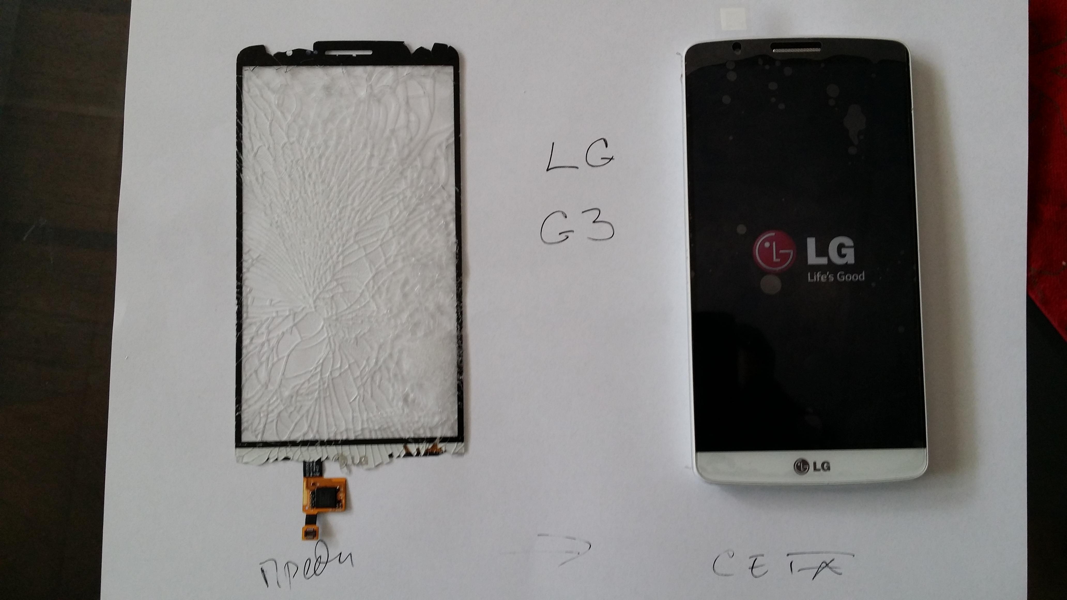 LG G# D855.jpg