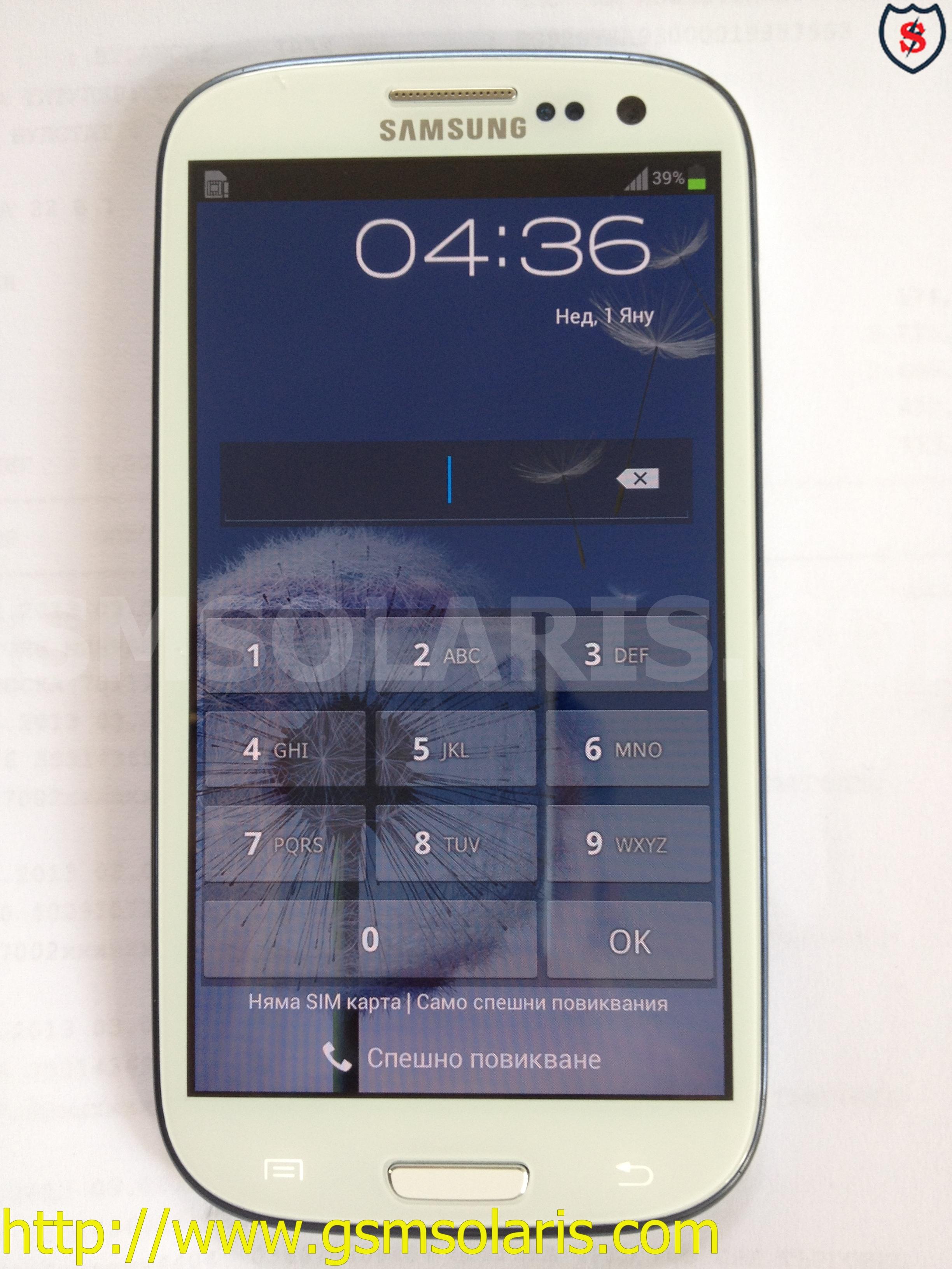 смяна на стъкло и дисплей (55)_new.jpg