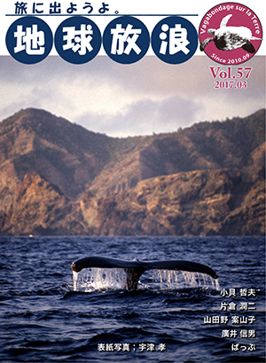cover57_300