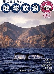 cover57_300.jpg