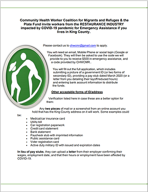 COVID-19 Emergency Assistance