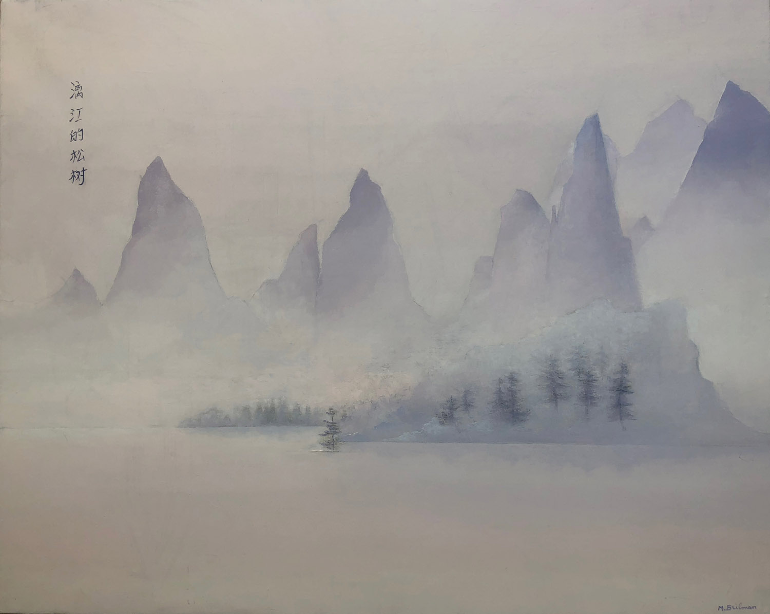 Pine trees of the Li River