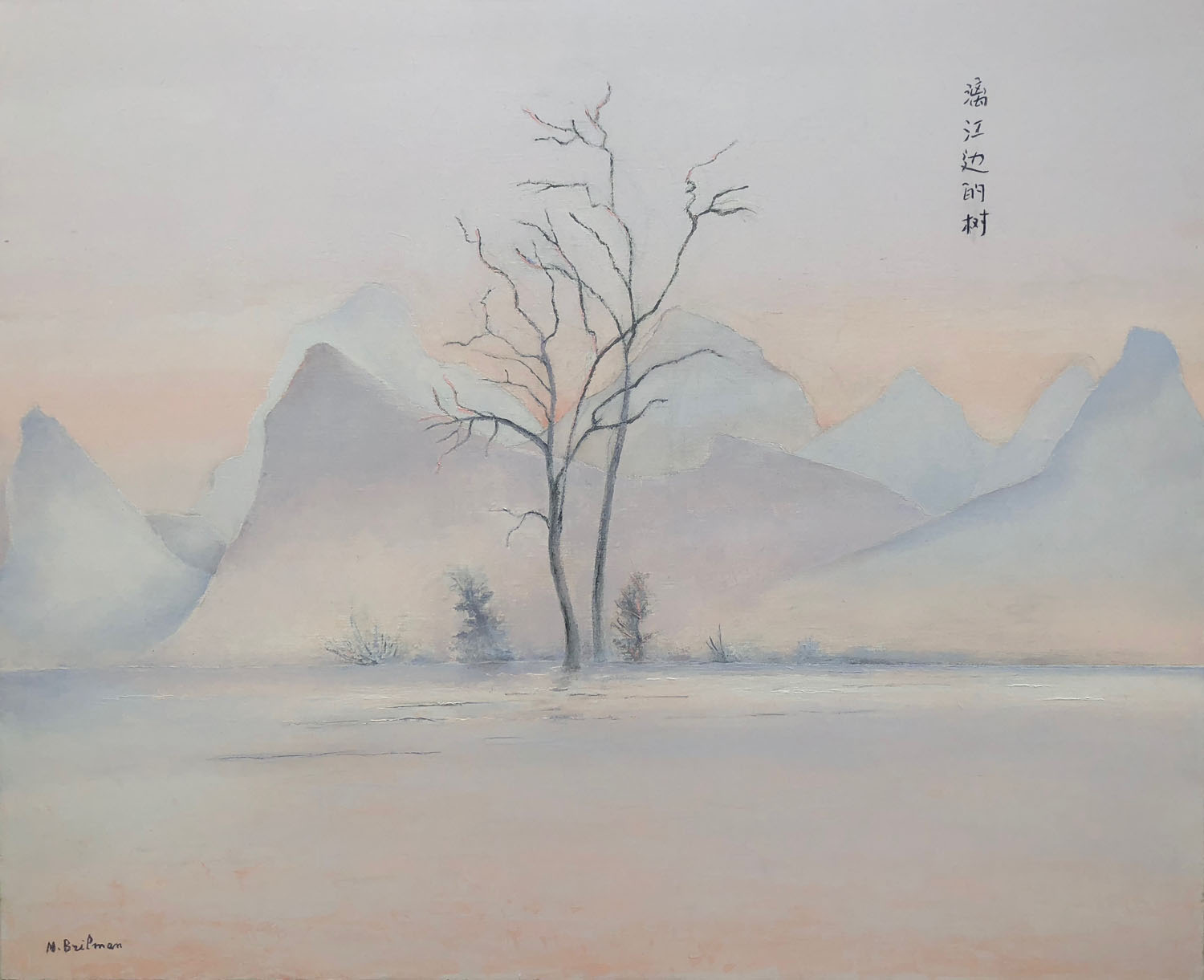 Trees along the Li River