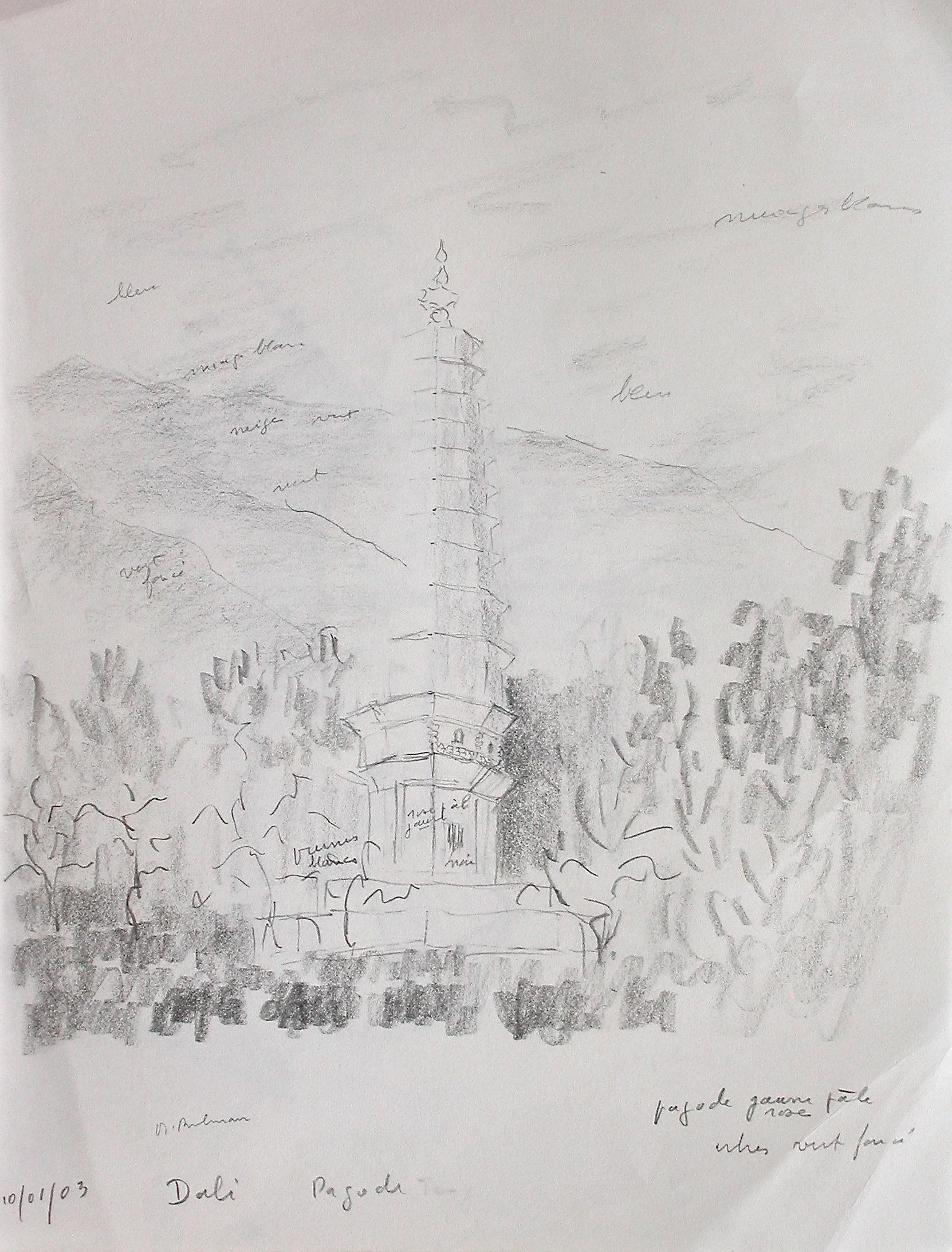 Pagoda in Dali, Yunnan, China