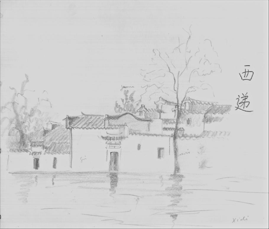 Xidi houses, China