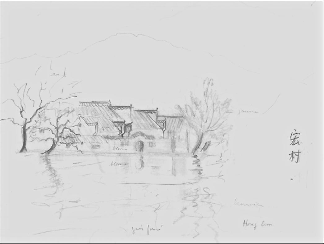 Houses in Hongcun, Huangshan, Anhui