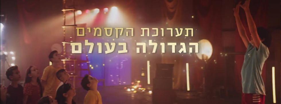 magic_video_min.mp4