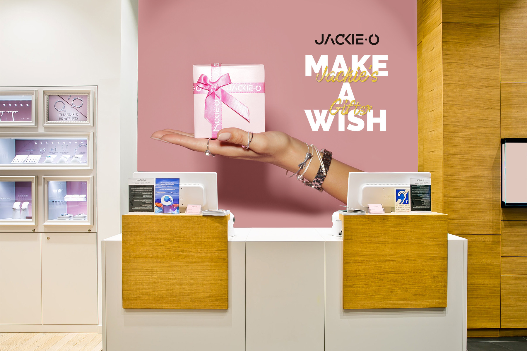 studio_bagaz'_jackie-o_4 3.jpg