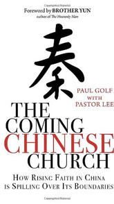 The Coming Chines Church