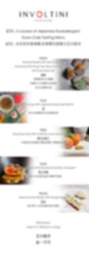 crab menu size.jpg
