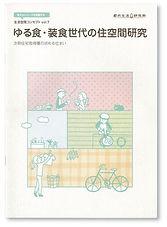 0ボタン_都市研.jpg