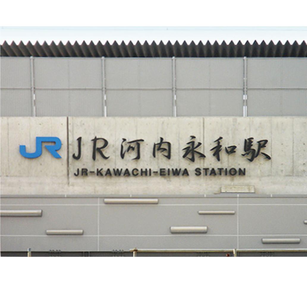 大阪東線_09.jpg