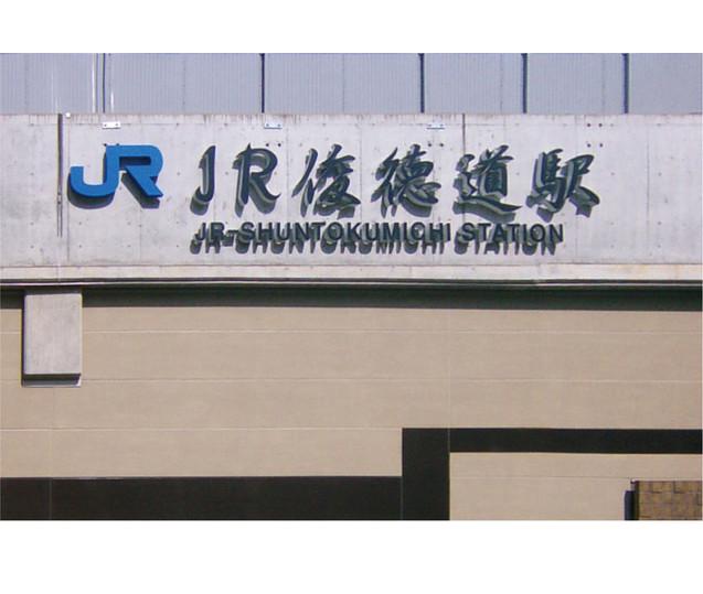 大阪東線_15.jpg