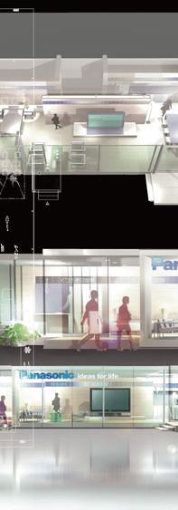 Panasonic Glass House