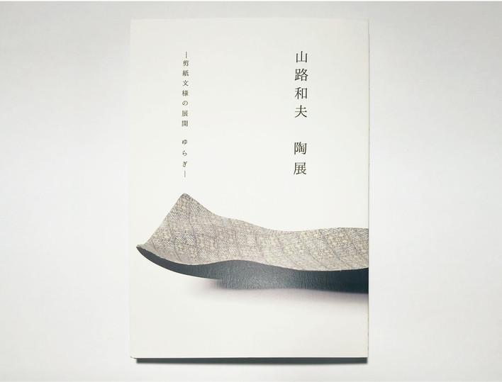 mitsukoshi03.jpg