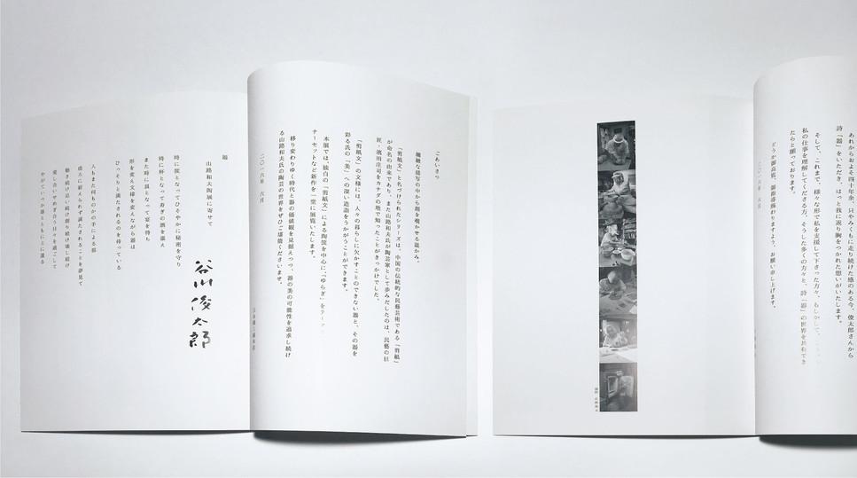 mitsukoshi04.jpg