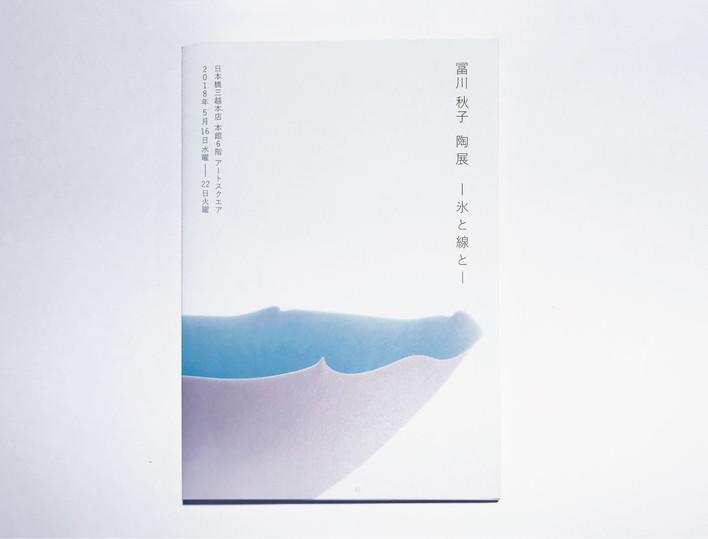 mitsukoshi06.jpg