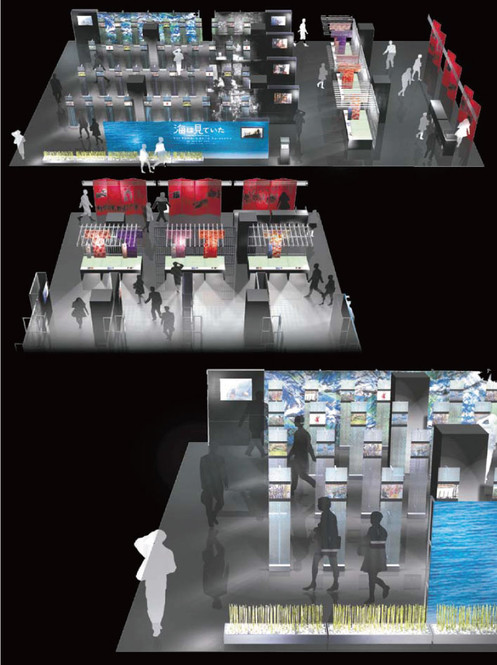 黒澤明 画コンテ展