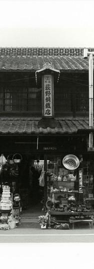 kawagoe1897__0011web.jpg