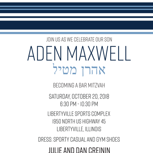 Aden Invite Party Only REVISED.png