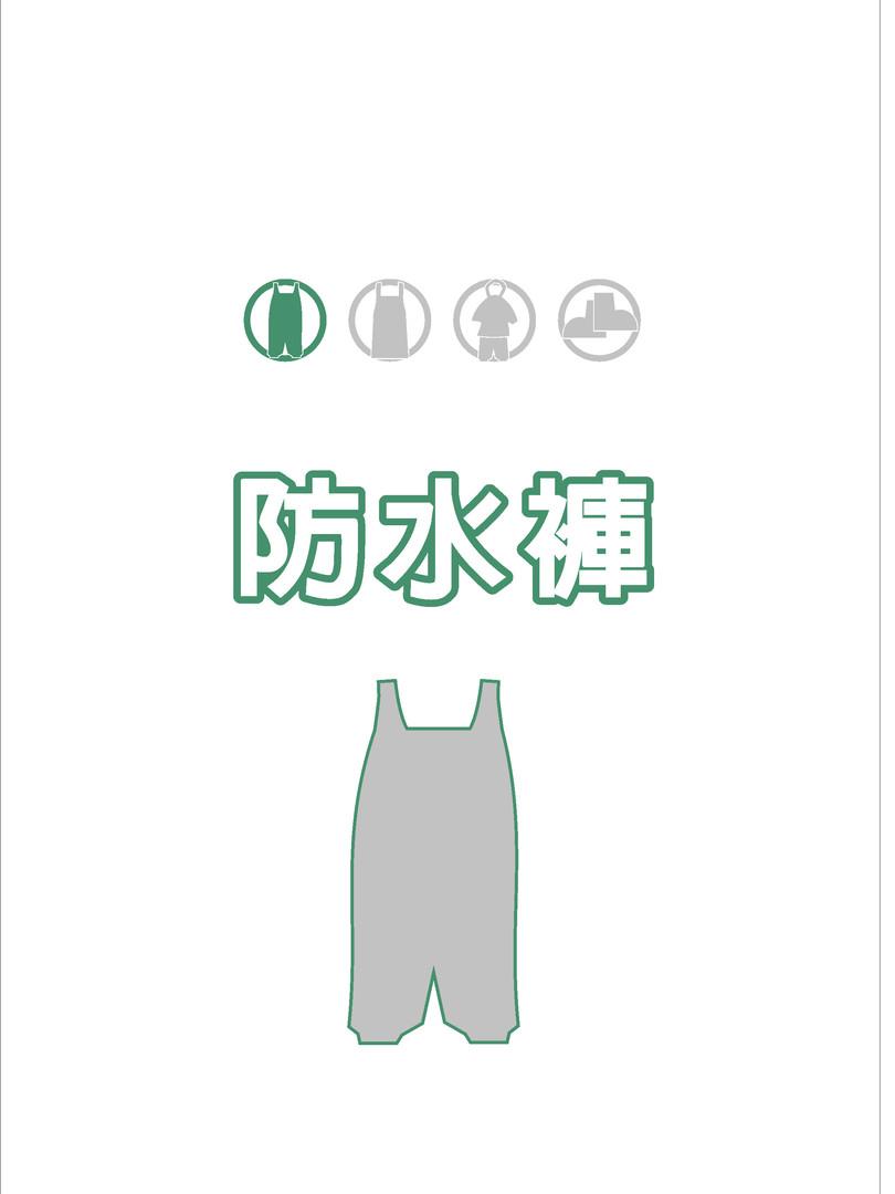 東興-產品型錄-內頁-1128_頁面_03.jpg