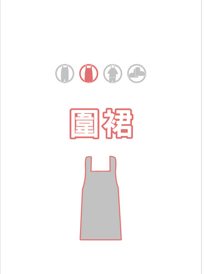 東興-產品型錄-內頁-1128_頁面_13.jpg