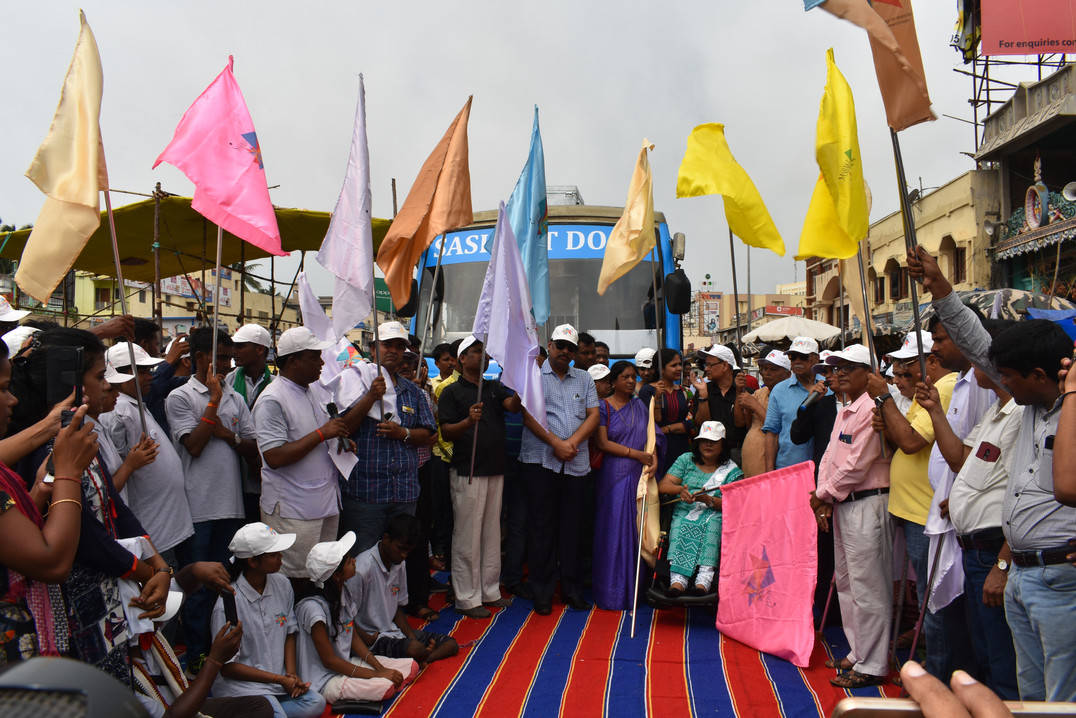 Puri - Flag Off