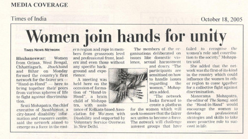 Hand-in-Hand - Paper Clipping 2005 - 03