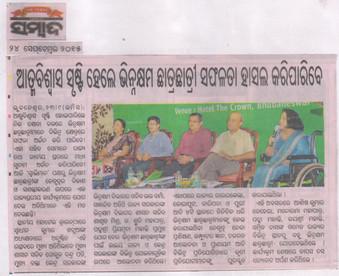 Odisha Youth Conclave 2015