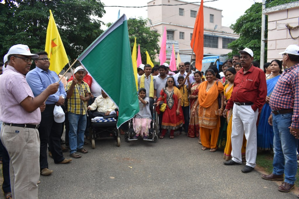 Ganjam - Flag Off
