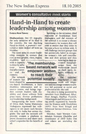 Hand-in-Hand - Paper Clipping 2005 - 01