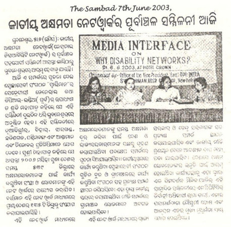 Networking - Paper Clipping -3