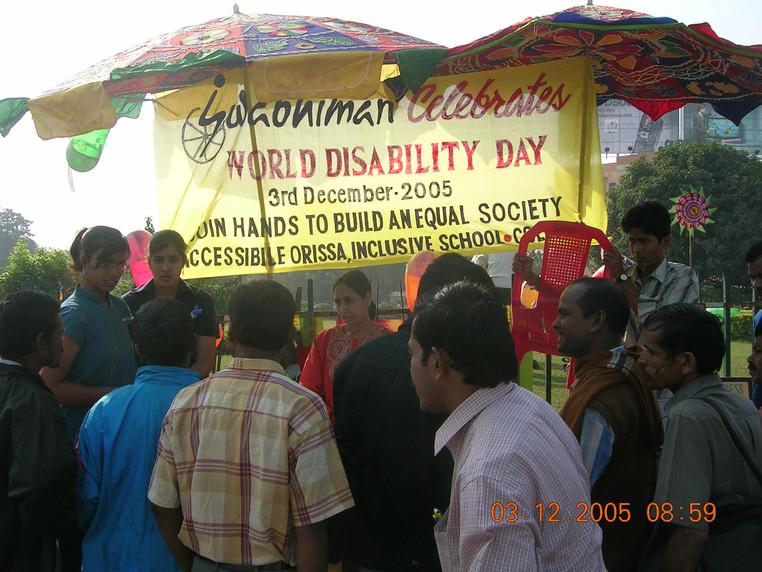 2005 -1 (World Aids Day)