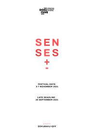 dokubaku_senses+-_poster - 0002.png