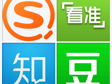 4 lesser-known Chinese social media apps that are handy for competitive intelligence