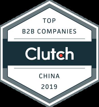 China_B2B_Companies_2019.png