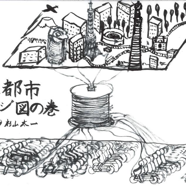 発電都市イメージ図の巻
