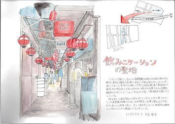 118_Hiraiwa.jpg