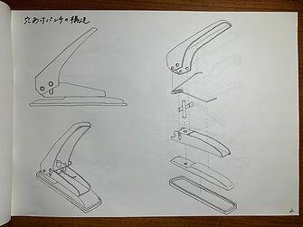 龍崎 未知3.jpg