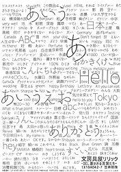 A12_042_笠井那珠.jpg