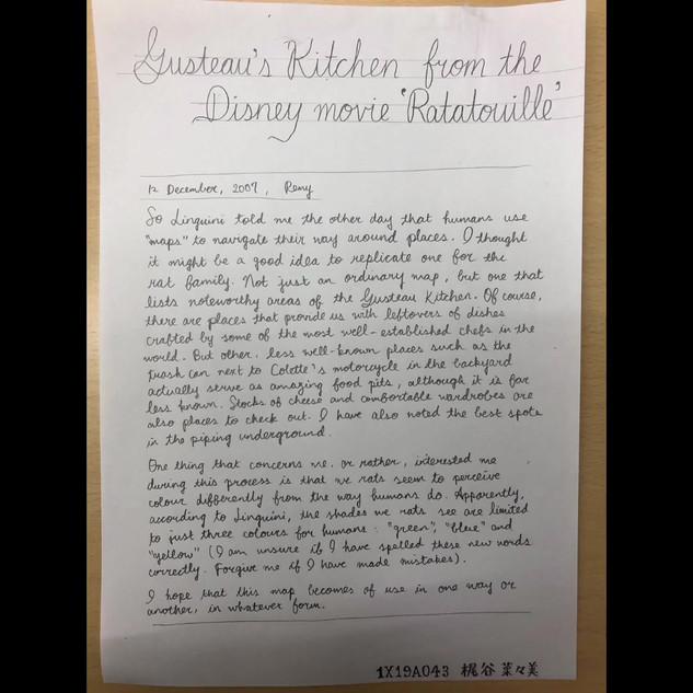 大好きなディズニー映画『レミーのおいしいレストラン』の厨房を空想都市として選びました。映画内のネズミのための厨房の攻略本として、何気ない風景がどう映るのか、またネズミにとって有力な情報とは何なのかを想像しながら描くのが楽しかったです。付属の紀行文はレミーの日記仕様になっています。