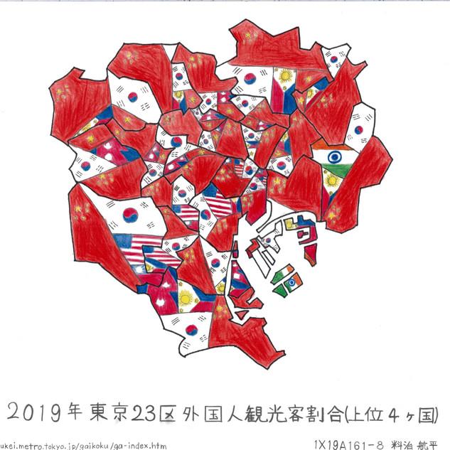 2019年 東京23区 外国人観光客割合(上位4ヶ国)